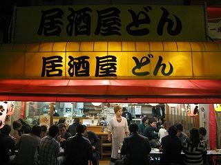 asakusa-don1.jpg
