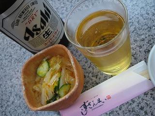 asakusa-sushizanmai2.jpg