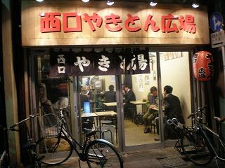 asakusabashi35.jpg