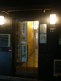 asakusabashi44.jpg