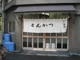 chiyodaku-imoya3.jpg