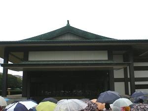 chiyodaku-koukyo99.jpg