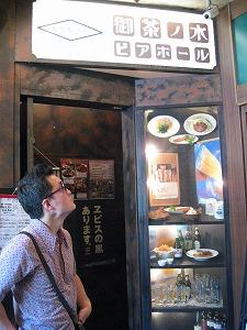 chiyodaku-ochanomizu14.jpg