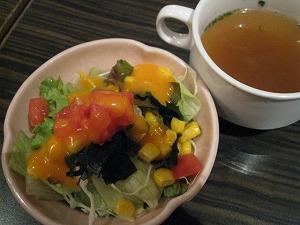 chiyodaku-ochanomizu18.jpg