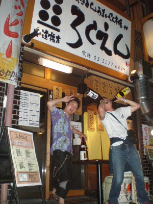 chiyodaku-rokuen1.jpg