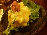 chiyodaku-rokuen21.jpg