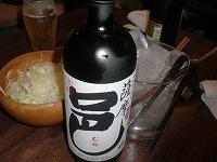 chiyodaku-rokuen4.jpg