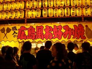chiyodaku-yasukuni105.jpg