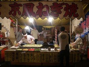 chiyodaku-yasukuni106.jpg