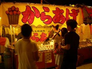 chiyodaku-yasukuni109.jpg