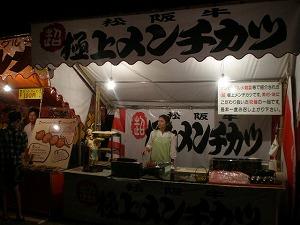 chiyodaku-yasukuni115.jpg