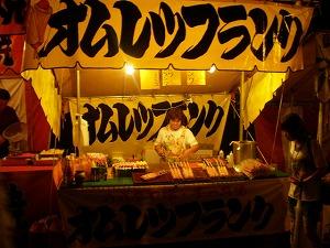 chiyodaku-yasukuni116.jpg