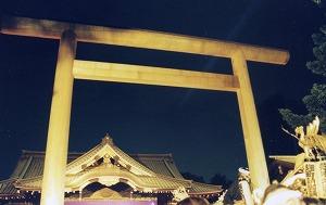 chiyodaku-yasukuni118.jpg