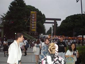 chiyodaku-yasukuni60.jpg
