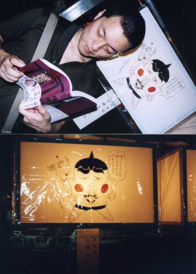 chiyodaku-yasukuni62.jpg