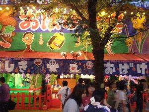 chiyodaku-yasukuni68.jpg