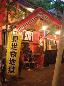 chiyodaku-yasukuni70.jpg