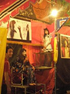 chiyodaku-yasukuni71.jpg