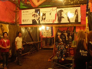 chiyodaku-yasukuni72.jpg