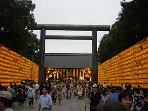chiyodaku-yasukuni77.jpg