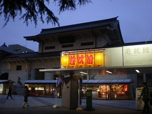 chiyodaku-yasukuni83.jpg