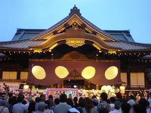 chiyodaku-yasukuni85.jpg