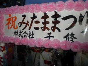 chiyodaku-yasukuni86.jpg