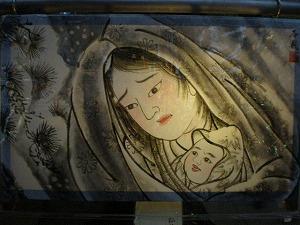 chiyodaku-yasukuni94.jpg