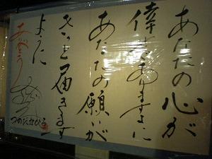 chiyodaku-yasukuni95.jpg