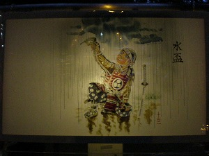 chiyodaku-yasukuni97.jpg