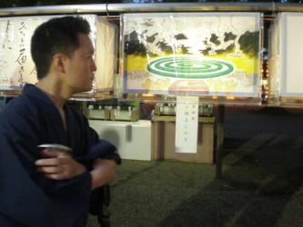 chiyodaku-yasukuni99.jpg