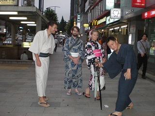chiyodaku92.jpg