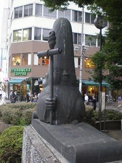 chiyodaku93.jpg