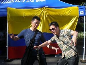 colombia-festival4.jpg