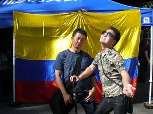 colombia-festival5.jpg