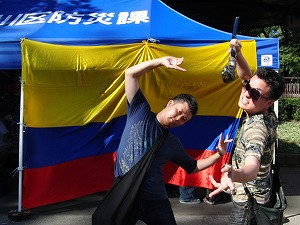 colombia-festival6.jpg