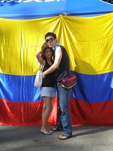 colombia-festival9.jpg