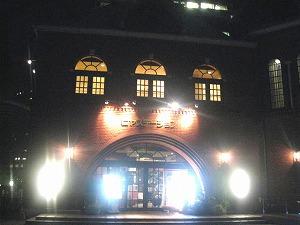 ebisu-beer-station1.jpg