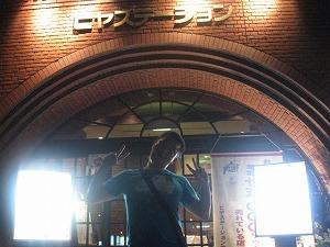 ebisu-beer-station2.jpg