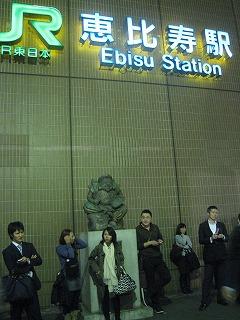ebisu-street1.jpg