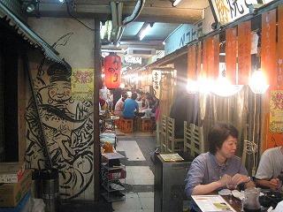 ebisu-street8.jpg