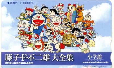 fujiko-card.jpg