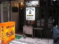 ginza-cafe-de-lambre2.jpg