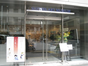 ginza-shinwa-art-museum1.jpg
