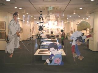 ginza-shinwa-art-museum5.jpg