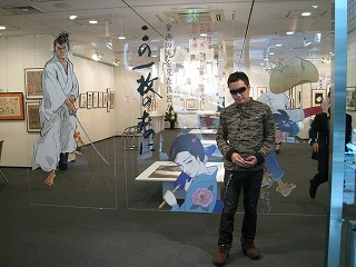 ginza-shinwa-art-museum6.jpg