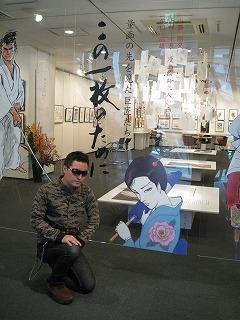 ginza-shinwa-art-museum7.jpg