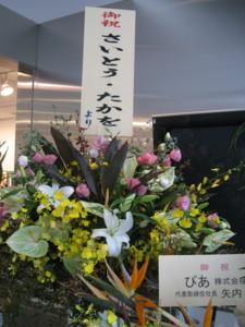 ginza-shinwa-art-museum9.jpg
