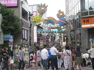 harajuku-street11.jpg