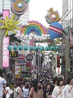 harajuku-street12.jpg